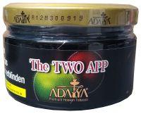 Adalya The TWO App